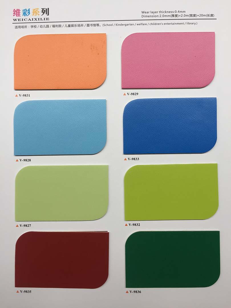PVC胶fun88乐天堂普遍流行的原因之一绿色环保健康