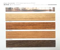 星菲丽防木纹系列卷材地胶